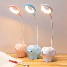 Lampe de Table créative à Led en forme d'éléphant, avec prise de charge, à double usage, 3 couleurs, température réglable, pour apprendre