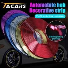 8M/Roll Car Wheel Rims Protector Decor Strip Rubber Moulding Rimblades Car Vehicle Rim Sticker Color Tire Guard Line Styling