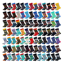 Downstairs 10pairs/lot Streetwear Socks for Men Hip Hop 31 Selects Customizable