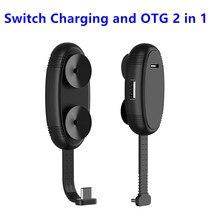Nintendo Switch 2 в 1 зарядный и OTG адаптер Удлинительный кабель Type C к USB шнуру нет необходимости в Драйвере для Nintendo Switch аксессуары