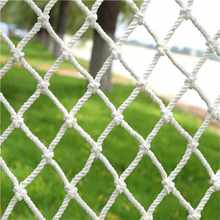 Crianças rede de segurança construção corda contra queda net náilon varanda janela escada proteção cerca segura cão gato do bebê