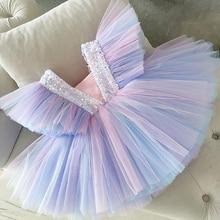 Для девочек; Платье принцессы с оборками для детей; Нарядные элегантные вечерние платья-пачки платье на выпускной для детей на день рождени...