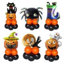 10pcs Halloween Pumpkin Ghost Witch Bat Foil Balloons Set Party Decoration Hallowmas Black Orange Ballon Supplies