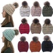 Женские зимние теплые облегающие шапки с милым помпоном из искусственного меха, вязаные шапки, шапочки, повседневные Лыжные шапки для улицы