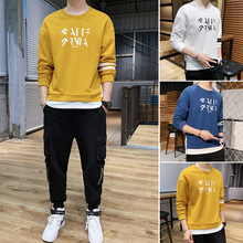 Fake Two Pieces Mens Sweatshirts Creative Printed O-Neck Long Sleeve Pullover