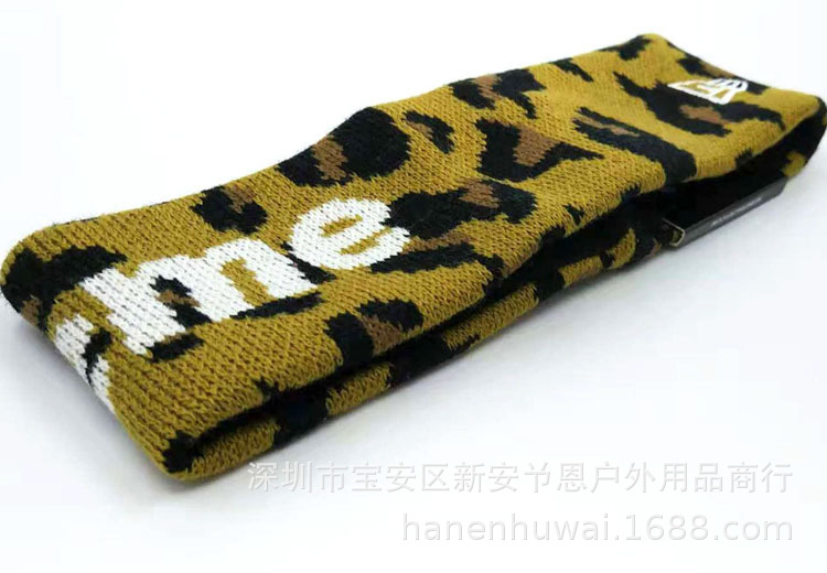 Big Logo Headband Jacquard Headband Leopord Pattern Yoga Hair Belt Large Lettered Embroidery Sport Ware Customizable