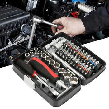 38Pcs Mini Ratchet Handle Screwdriver Socket Set Wrench Tool Kit  Hand Tool Set General Household Repair Hand Tools hand tool set matrix 13580