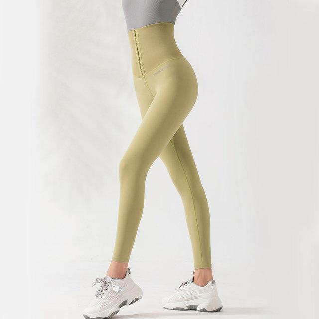 Peatacle Corset Fitness Leggings Women s Outer Wear Training Gym Yoga Pants Autumn Tight High Waist Elastic Tummy Control Sexy