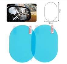 Автомобильное зеркало заднего вида для Skoda Octavia 2 A7 A5 A4 Vrs Fabia Rapid Yeti Superb