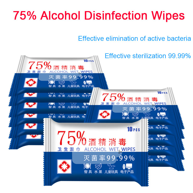 10sheets/Pack Alcohol Disinfection Wipes Portable 75% Antiseptic Wet Wipes Skin Sterilization Wipes Household Hand Cleaning Wipe