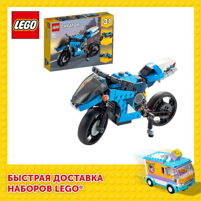 Конструктор LEGO Creator Супербайк 1