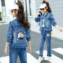 Korean Kid Clothes Cute Girls Outerwear Kids Cartoon Sweet Denim Clothing Single Jacket