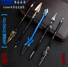 King Send Glory Black Pen Metal Weapon Model Toy Golden Cudgel Pen Zhao Yun Unisex Signing Pen Creative Gifts(China)