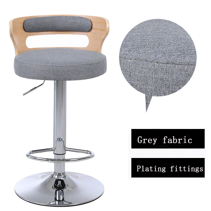 Bar Chair Lift Chair Family Stool Front Desk Bar Chair Bar Chair Chair Chair Chair Chair Chair Chair Chair Backrest Bar Chair Ch