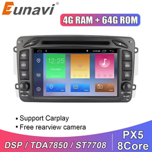 Eunavi 2 Din 7'' Android 10 Car DVD For Mercedes Benz CLK W203 W208 W209 W210 W463 Vito Viano 2din auto radio stereo with dsp