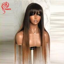 Hesperis brazylijski Remy Silk prosto Ombre peruki z ludzkich włosów brązowy Scalp Top pełna maszyna wykonana z ludzkich włosów peruka z grzywką