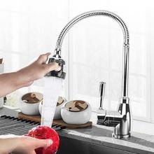 Кухонный смеситель с поворотным изливом на 360 градусов регулируемый