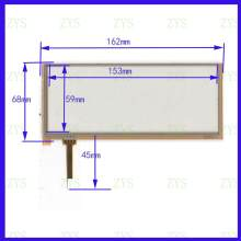 ZhiYuSun AM3770 7Inch 162*68mm 4Wire Resistive TouchScreen Panel Digitizer for GPS CAR this is compatible(China)