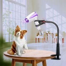 Bracket Pets-Clothes Pet-Hair-Dryer Grooming-Support-Frame Rotatable Cat Dog Q39B Table-Holder