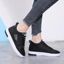 2020 новые женские кроссовки модные износостойкие Нескользящие