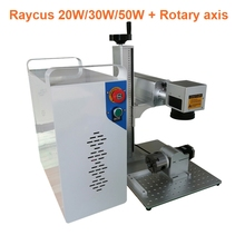 Raycus laser source Fiber Laser Marking Machine 20W 30W 200x200mm Metal Engraving With Rotary axis laser marking engraving machine 3 axis moving table 210 150mm working size portable cabinet case xyz axis table
