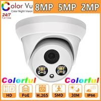 Hikvision Kompatibel ColorVu Volle Farbe IP Kamera Bunte 8MP 5MP 2MP Netzwerk Cam Sicherheit CCTV PoE HD 1080P ONVIF h.265 P2P