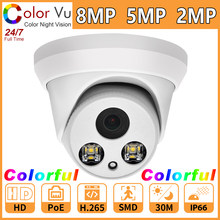 Hikvision Compatible ColorVu Full Color IP Camera Colorful 8MP 5MP 2MP Network Cam Security CCTV PoE HD 1080P ONVIF H.265 P2P