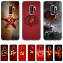 Handy Fall Für Samsung A3 A5 A6 A7 A8 A9 A10 A20 A30 A40 A50 A60 Hard Cover Sowjetischen union Stern Flagge(China)