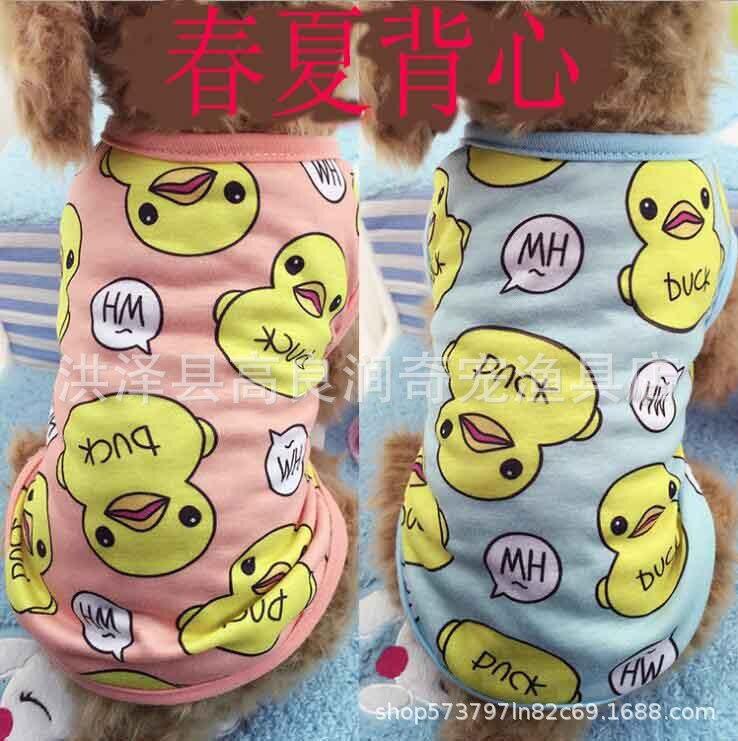 Pet Dog Pet Cat Clothing Apparel Big Yellow Duck Vest