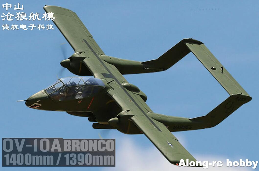 Freewinf полета линии 2020 RC самолет 1400mm размах крыльев OV-10A мустанга PNP 1,4 м World WarII летательный аппарат RC модель приводимого в движение с помощью эл...