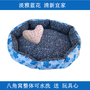 Round Pet Bed Cat Dog Winter Warm Sleeping House Puppy Pads Pets Mat Warm Pad Cave Legowisko Dla Kota Pet Products JJ60MW фото