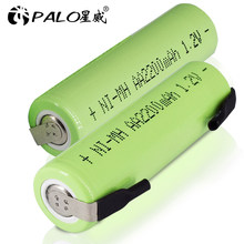 PALO 1.2V AA rechargeable battery 2200mah nimh cell Green shell with welding tabs for Philips electric shaver razor toothbrush