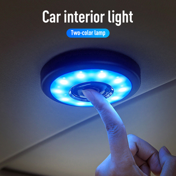 Car Reading Light Accessories Interior Ornament Touch Type Night Light Car Roof Ceiling Magnet Lamp Auto Interior Reading Lamp car clock timepiece car decoration electronic meter auto interior ornament automobiles sticker watch interior in car accessories