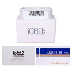Narzędzie diagnostyczne XTOOL iOBD2 dla BMW dla iPhone/iPad skaner kodów iOBD2 przez Bluetooth obsługa protokołu OBDII/EOBD diagnostyka samochodu