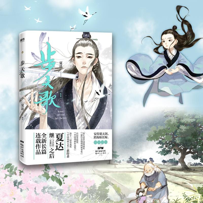 Ultimate SaleComic Novels New Ge-1 Datang Literature Historical Tian Ancient-Style Xada Hot Illustrations/youthë