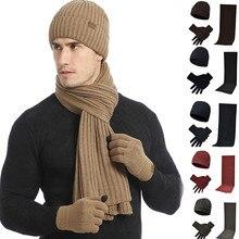 Лидер продаж продуктов унисекс вязаный шарф шапка и перчатки набор стрейч шапка шарф и варежки набор поддержка прямой доставки
