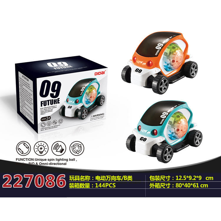 Hot Sales Ld-149a Children Shining Toy Car Electric Universal With 3D Colorful Light Music English Packaging