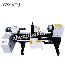 Fully Automatic CNC Bead Machine Wood Intelligent Ball Lathe Woodworking Mathe Production