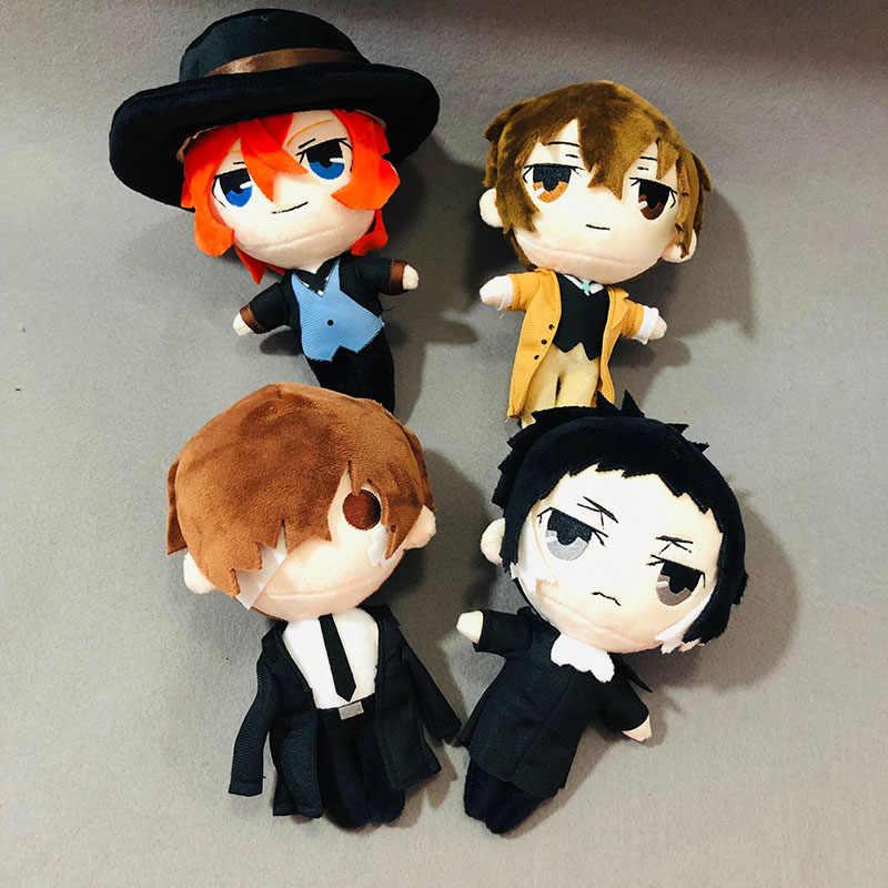 SEGA BUNGO STRAY DOGS Osamu Dazai 15cm plush stuffed doll Japan anime 43