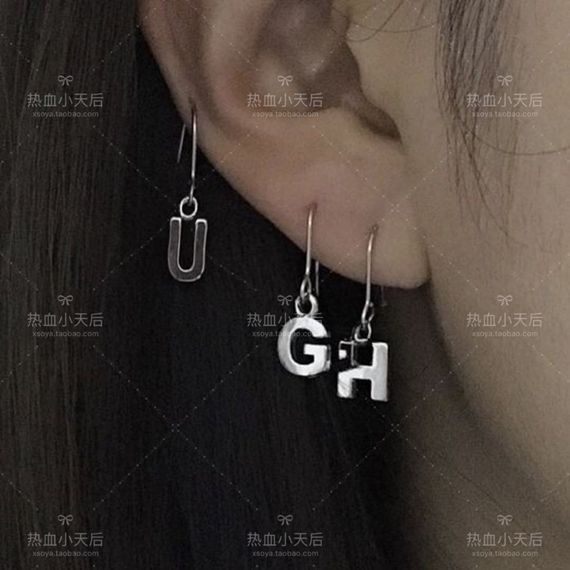 Custom Custom Simple Letter Earrings