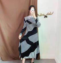 Miyake pleated dress autumn new high-end temperament over the knee color matching large size bottom