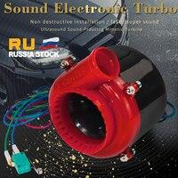 LZONE-범용 전자 터보 자동차 가짜 덤프 밸브 터보 블로우 오프 밸브 사운드 전기 터보 블로우 오프 아날로그 사운드 BOV 9632