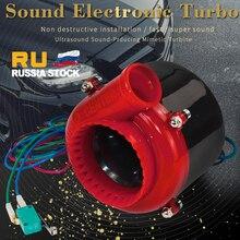 LZONE   Universal Electronic turbo Car válvula de descarga falsa Turbo Válvula de soplado sonido electrico Turbo soplado sonido analógico BOV 9632