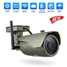FUERS WIFI IP камера FHD 3MP CCTV камера H.265 P2P IP67 водонепроницаемая наружная внутренняя металлическая камера обнаружения движения Onvif точка доступа