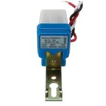 купить AC DC 12V 10A Automatic Lamp Twilight Switch Light Sensor Twilight Switch по цене 144.54 рублей