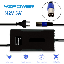 Yzpower 36v 8AH 10AH 20AHリチウムイオンバッテリーパック電動スクーターユニバーサル42v 5Aリチウムバッテリー充電器