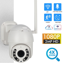 Outdoor IP Camera WiFi PTZ 1080P 4X Zoom Two Way Audio Wireless Full Color Night Vision Video Home Security