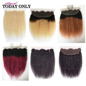 Сегодня только бразильские кудрявые прямые волосы 13X4 ухо до уха Кружева Фронтальная застежка 8-20 дюймов человеческие волосы закрытие с детс...
