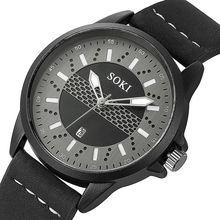 Мужские часы для мужчин наручные кварцевые спортивные мужские