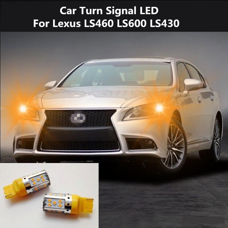 2PCS Car Turn Signal LED Command light headlight modification 12V 10W 6000K For Lexus LX470 LX570